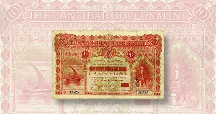 Zanzibar 10-rupee note