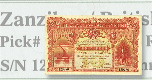 zanzibar-10-rupees-ha-face-lead