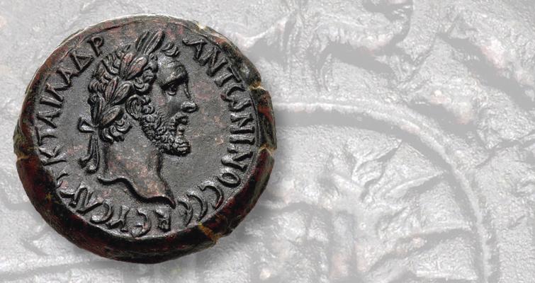 Bronze drachm 144-145 A.D.
