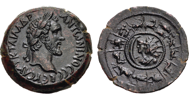 Bronze drachm from 144-145 A.D.